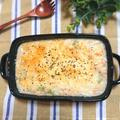 ほぐし鮭とたっぷり白菜のシチューグラタン(鮭と豆乳で美肌効果)