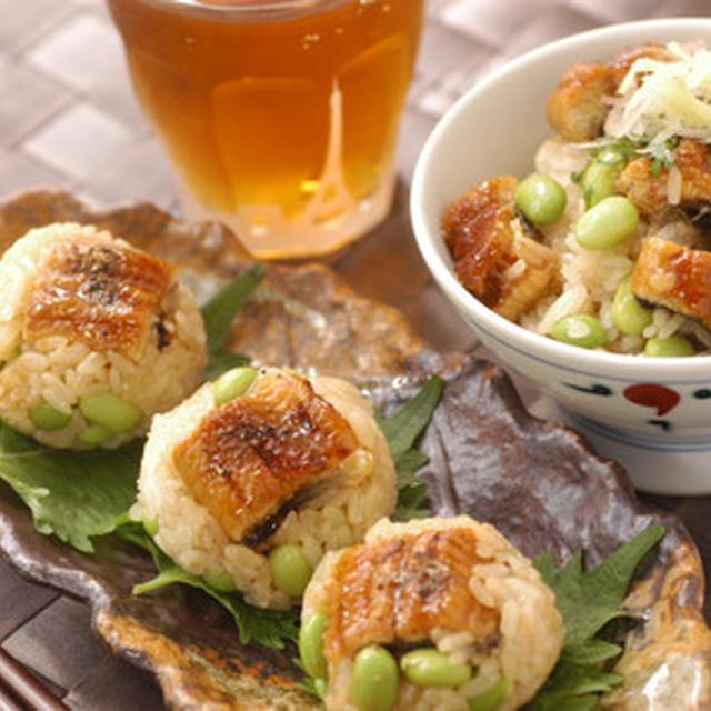 「枝豆と鰻の混ぜご飯のプチおにぎり」