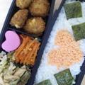 ホタテフライのお弁当☆