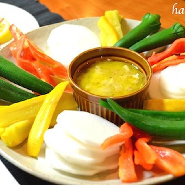 夏野菜のカマンベールディップとサーモンマリネ☆