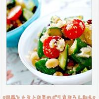 ☆胡瓜とトマトお豆のピリ辛おろし和え☆