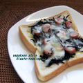 ひじきのチーズトースト