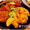 真鯛の黒胡椒風味フライ