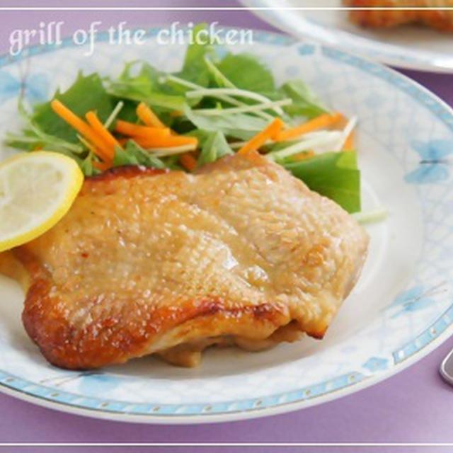鶏肉のレモングリル
