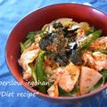 親子丼より簡単「たまご丼」夏休みのランチにパパや子供でも作れるレシピ&能登旅行の長野編。