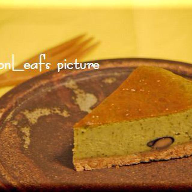 おうちで、黒豆抹茶チーズケーキ。