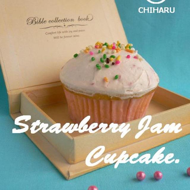 ストロベリージャムのカップケーキ☆レシピ付☆