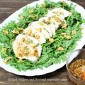 茹で鶏と香味野菜のナッツサラダ