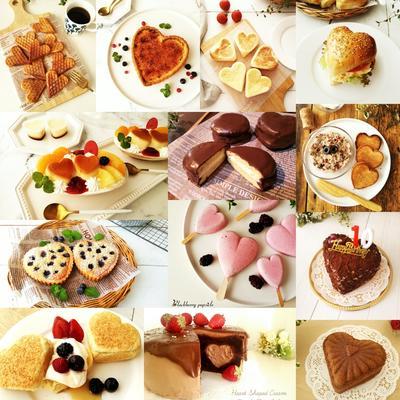 ハート形のお菓子たくさん!