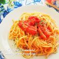 【主食】生クリーム不使用で美味しい!ホールトマト缶で作るトマトクリームパスタ とポルトガルお土産