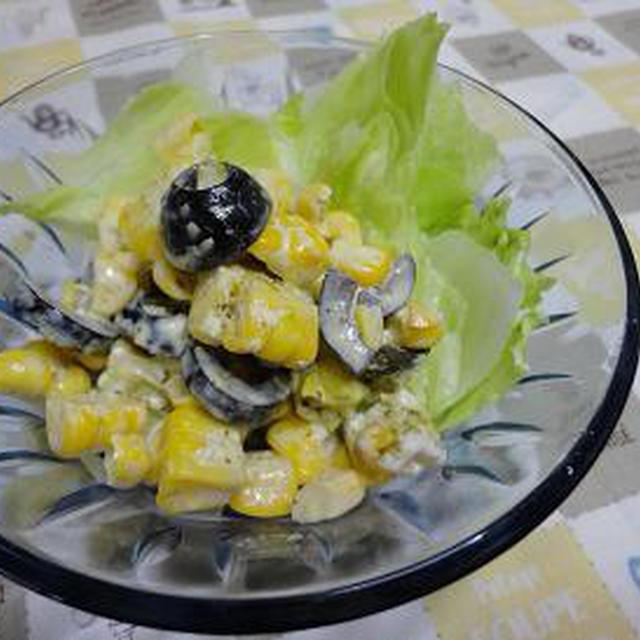 ☆コーンとブラックオリーブのサラダ☆