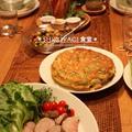 スペイン料理 de  おもてなしナイト☆
