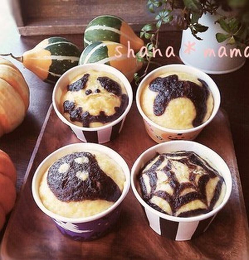やさしい甘みがたまらない!「かぼちゃ蒸しパン」を作ろう
