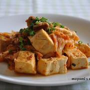 1週間節約レシピ【豆腐でかさまし!豚キムチ】