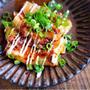 ♡レンジde簡単♡おかか醤油餅♡【#簡単レシピ#時短#節約#連載】