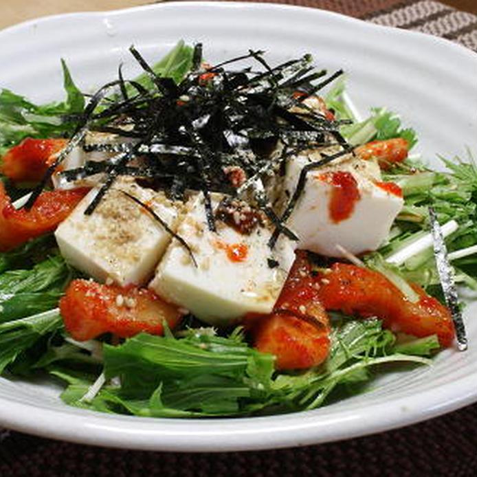 白い皿に盛られた水菜と大根キムチの豆腐サラダ