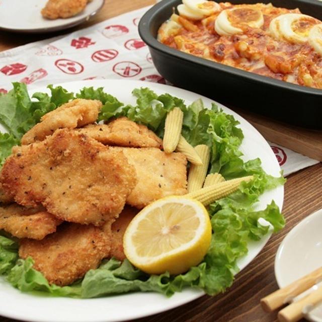 鶏胸肉でカツレツ&マカロニグラタン献立 中間テスト