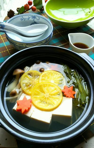 かぼす湯豆腐☆
