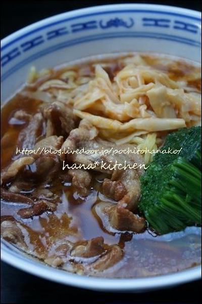 本格派:豚骨スープのレシピ。と、自家製しょうゆラーメンの作り方。
