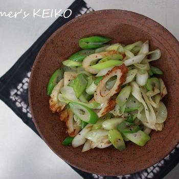 【簡単・時短!野菜のおかず】長ねぎとちくわの塩炒め。