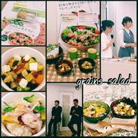 「グレインズサラダ」体験イベントに参加♪