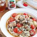 【#伯方の塩】ランチに♪サバ缶とトマトのアヒージョ風冷やしうどん