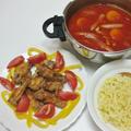 アメーバマイスター会員証&ランチ会にも~トマトスープ・パスタ添え♪ by ei-recipeさん