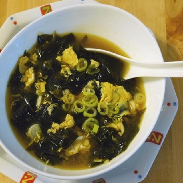 わかめと卵の中華スープ