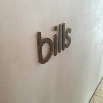 bills 表参道 に行って来ました。
