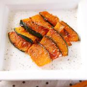 メインの食材1つでOK!「かぼちゃソテー」のお手軽レシピ