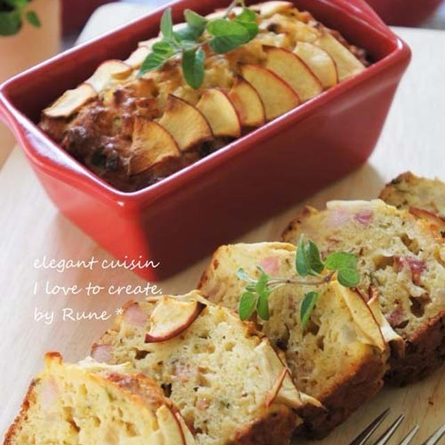 朝食にケークサレ♪りんごと食べ合わせのよい食材を使ったレシピ♪全農リンゴサイト掲載①