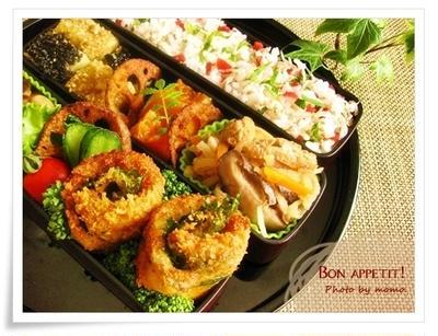 二色の高野豆腐の利休揚げ、カリカリ梅と大葉、じゃこの梅酢飯、鯵の大葉チーズ巻きフライのお弁当