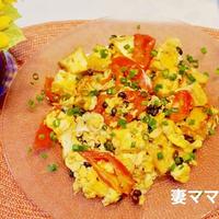 「梅シロップ」&「中華風・厚揚げとトマトの卵とじ」♪
