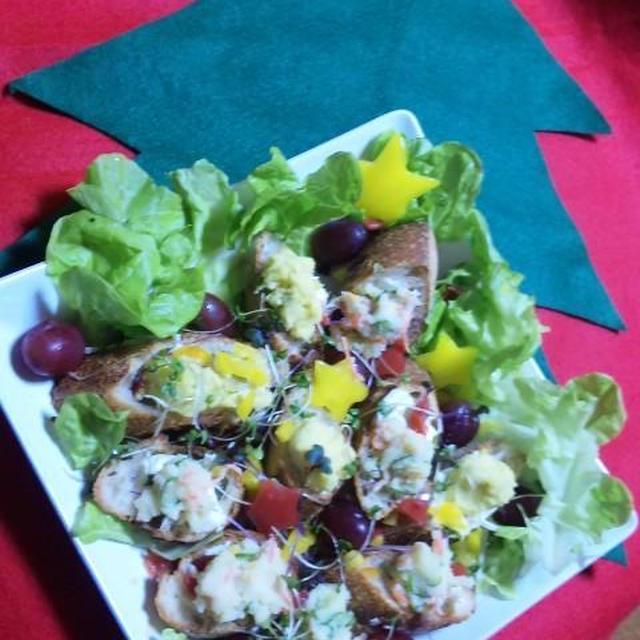 小岩井ぬるチーズ<クリスマスツリー*チーズカナッペサラダ> (キッチン ラボ)