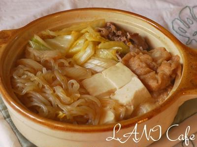 牛肉と油麩の鍋