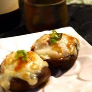 簡単おつまみ!椎茸キムチのチーズ焼き