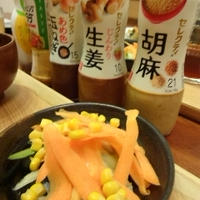 ピーラー野菜のサラダ