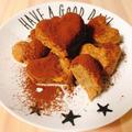 【ヘルシースイーツ】チョコ&砂糖不使用!ハートのチョコスイートポテト
