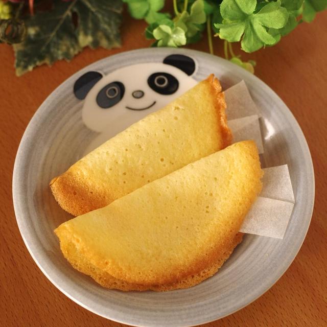 クッキー フォーチュン