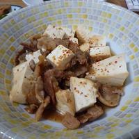 生姜たっぷり♪肉豆腐