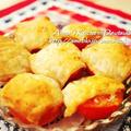 【副菜】トマト好きにすすめたい♡トマトをまるごと味わう胡麻マヨのパイのせ焼き