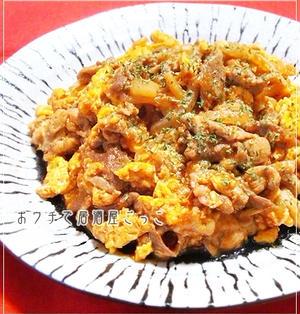 ★豚肉と玉ねぎと卵のケチャップ炒め★