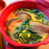 鮭と小松菜のクリームシチュー