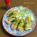 『つくば鶏むね肉の焼き鳥~ゆず味噌味~』~つくば鶏むね肉・茨城名物料理コンテスト~