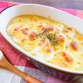 アツアツ極旨。旨味が凄いチーズエッグオニオンスープグラタン(糖質5.8g)