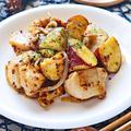 鶏胸肉とさつまいものジャーマンポテト風【たっぷりダイエットおかず】 レシピ・作り方