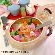 有機野菜deスタミナ豚汁(レシピ)