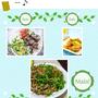 レシピブログさんのこんだてnoteに「牛肉の串焼きサラダ」が紹介されました