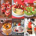 ブログお引越し!簡単クリスマスお菓子6選
