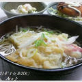 おうち天ぷら蕎麦♡